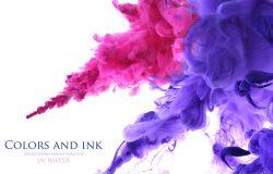 彩色烟雾溶图素材