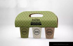 三个装纸杯饮料外带包装设计样机模板 Three Cup Paper Carrier Packaging Mockup