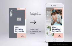 婚礼策划/婚庆公司Instagram社交平台品牌故事PSD&AI模板 Wedding Organizer Instagram Stories PSD