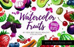 水果元素水彩插图合集
