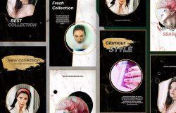 复古人物头像展示Instagram故事贴图模板包