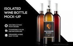 葡萄酒瓶外观设计样机模板V1 Wine mockup