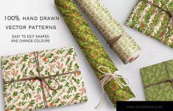 圣诞节主题绿色植物手绘图案背景素材