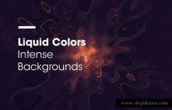 液体波纹色彩艺术抽象背景纹理