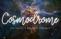 宇宙星辰唯美单线脚本手写字体设计