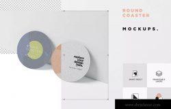 圆形杯垫图案设计效果图样机 Round Coaster Mock-Up – Medium Size