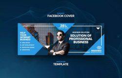 企业咨询策划公司社交媒体主页封面设计模板
