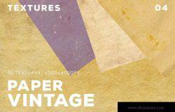 30款复古牛皮纸张纹理素材 30 Vintage Paper Textures