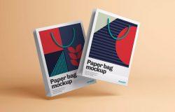 购物礼品纸袋外观设计效果图样机 Paper Bag Mockup