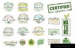 有机食品标志设计模板合集 Organic Food Signs Collection