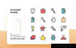 厨房用品主题填充图标矢量图标素材 KITCHEN FILLED COLOR
