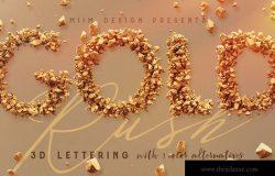 3D碎石效果英文字体字母PNG素材 Nutty Nuts – 3D Lettering