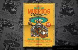 墨西哥亡灵节音乐派对活动海报传单模板 Dia De Los Muertos Celebration
