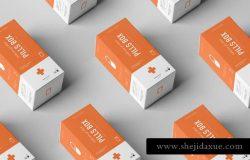 药丸樽药丸盒样机模板 Pills Tube & Box Mock-up
