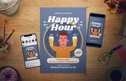 快乐时光啤酒节传单/海报设计模板