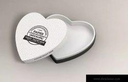 心形礼品纸盒外观包装设计样机 Paper Heart Box Packaging Mockup