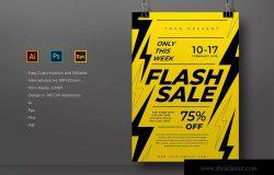 大卖场促销活动广告海报设计模板 Flash Sale Template