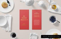 时尚高端逼真质感的多用途高品质早餐套餐带铝箔冲压模型DL宣传单DM海报设计模板