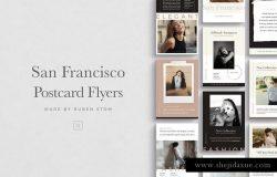 优雅时尚传单模板合集 San Francisco Flyer Pack