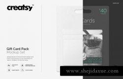 高端礼品卡设计展示样机Gift_Card_Pack_Mockup_Set