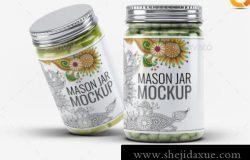 果酱玻璃罐子展示样机下载Mason Jar Mock-Up