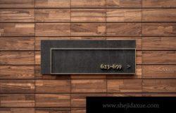 木墙上的石头金字logo标志设计样机模板