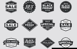 黑色星期五促销活动概念Logo模板