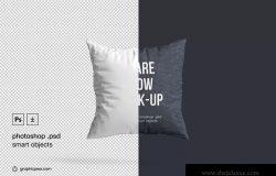 方形枕头抱枕外观设计样机模板 Square Pillow Mockup