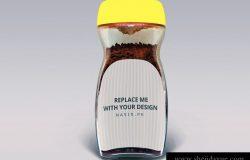 咖啡包装瓶品牌贴图展示模版 Coffee Jar Mockup