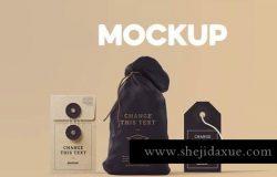 好看免费的质感超强的品牌设计Mockup下载