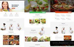 一整套国外美食网站网页模板PSD源文件打包下载