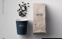 咖啡纸杯&咖啡豆牛皮纸包装袋设计样机 Coffee Package Mockup