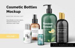 时尚的化妆品样机模型下载Cosmetic Bottles Mockup