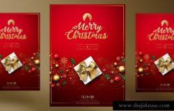 最新圣诞节促销活动传单海报PSD素材模板 Merry Christmas