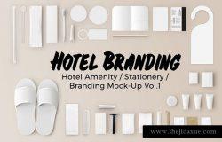 通用的酒店品牌设计必备的VI展示模型Mockups下载[PSD]