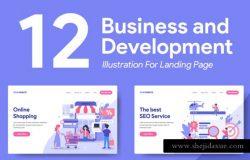 12个商业网站着陆页创意插画素材 12 Business illustration For Landing Page