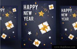 2019年黑金圣诞节新年快乐矢量插图海报素材 Happy New Year Party 2019
