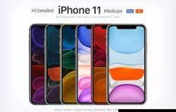 全新iPhone 11系列手机样机合集[AI&PSD格式]