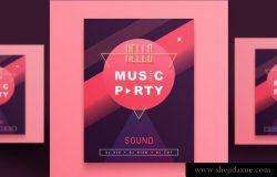 时尚创意彩色渐变流行音乐杂志宣传册封面海报PSD设计素材模板Music