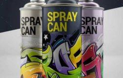 多彩涂鸦油漆喷雾瓶外观设计样机Spray Can Mockup