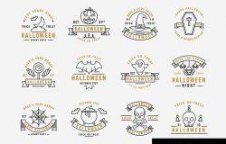 万圣节相关主题矢量Logo标志模板