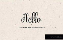 """会""""跳舞""""的英文浪漫书法字体 Holland Script Handwriting Font"""