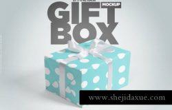 精美礼品盒包装盒样机PSD模版 Gift box mockup