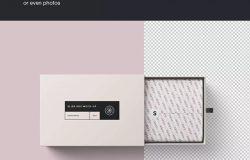 矩形抽屉式包装盒礼品盒包装设计效果图样机 Rectangle Slide Box Mockup
