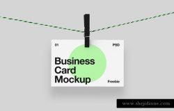 悬挂的名片贴图样机展示模版 Hanging Business Card Mockup