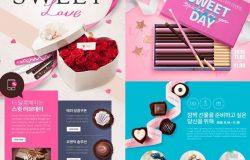 2019情人节520婚礼爱情活动宣传单海报设计PSD分层模版素材源文件