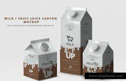 牛奶&果汁纸盒包装展示样机 Milk / Fruit Juice Carton Mockup [psd]