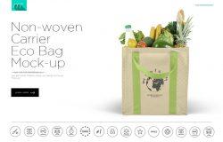 无纺布多次循环使用购物袋