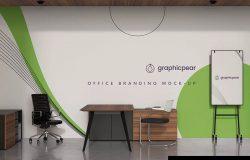 办公室装修效果图企业VI场景样机模板 Office Branding Scene Mockup