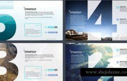 创意企业高效商业计划PowerPoint模板